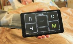 Петербуржец создал коммуникатор для пациентов с БАС и назвал его «Ниночкой» - в честь жены