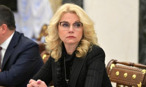 Татьяна Голикова: Младенческая смертность в России стала самой низкой в истории