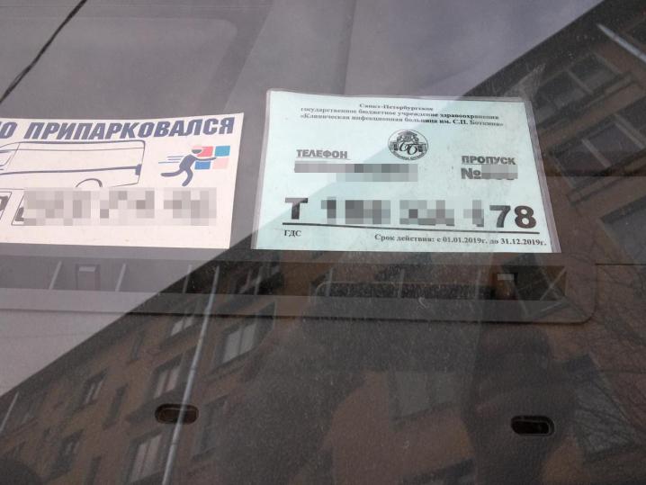 Чистота с запахом: петербуржцы выживают со двора станцию дезинфекции