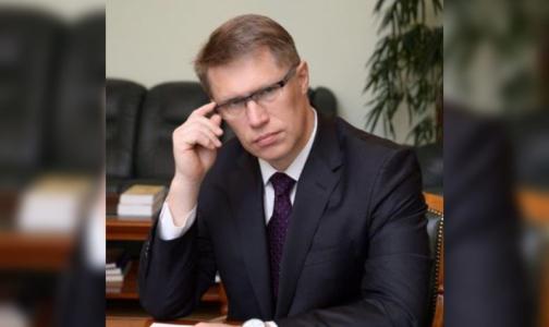 Михаил Мурашко - новый министр здравоохранения, Татьяна Голикова осталась вице-премьером