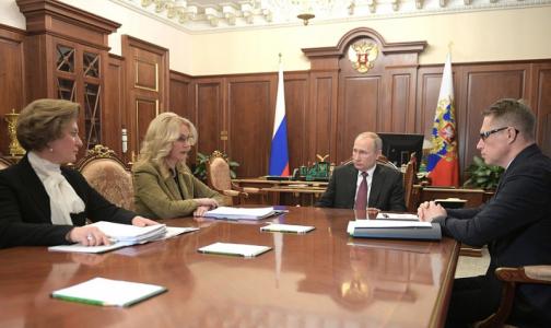 Владимир Путин попросил приготовиться к неожиданностям из-за коронавируса