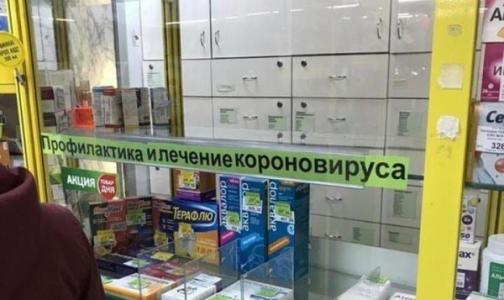 ФАС разрешила производителю «Арбидола» не торопиться с предоставлением данных по рекламе