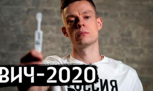 В Петербурге раскупают экспресс-тесты на ВИЧ, на Петроградке их уже нет. Помог фильм Дудя