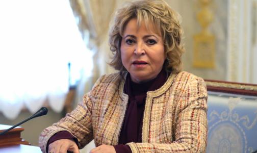 Матвиенко - Минздраву: Отпустите россиян, пусть сами выбирают, где лечиться