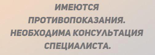 """Петербуржцам доступен предзаказ на ПЦР-тест на COVID-19 в """"Гемотесте"""""""