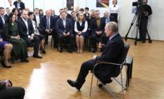 Владимир Путин: Чтобы дольше жить, надо тренировать мозг