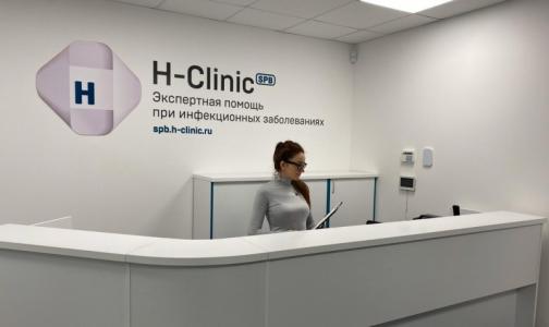 В Петербурге открылась первая негосударственная инфекционная клиника