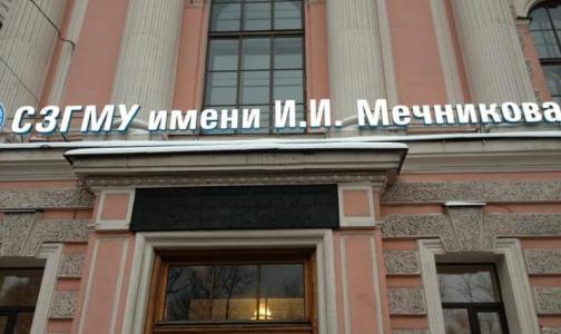 Петербургских студентов-медиков закрыли в общежитии на карантин