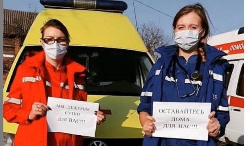 Флэшмоб в соцсетях: Врачи мира объединились, чтобы призвать пациентов не выходить из дома