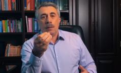 Доктор Комаровский назвал лекарства, которые должны быть в аптечке на время эпидемии
