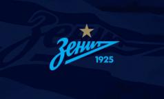 Футболисты «Зенита» купят медоборудование для больницы Святого Георгия