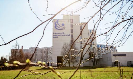 В комздраве рассказали, как петербуржцы с онкозаболеваниями смогут получить свои лекарства