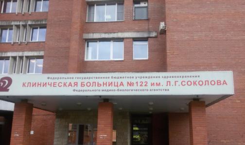 В 122-й больнице от коронавирусной пневмонии умер пациент. Отделение, в котором его лечили, на карантине