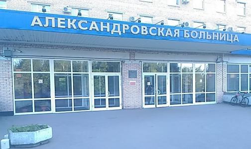 Александровская больница выходит из карантина и начинает принимать только пациентов с COVID-19