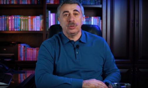 Доктор Комаровский: Никому не станет легче, если врач будет умирать рядом со своими пациентами