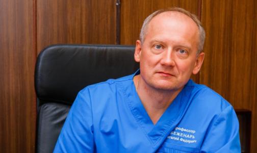 Главным акушером-гинекологом комздрава Петербурга стал Виталий Беженарь