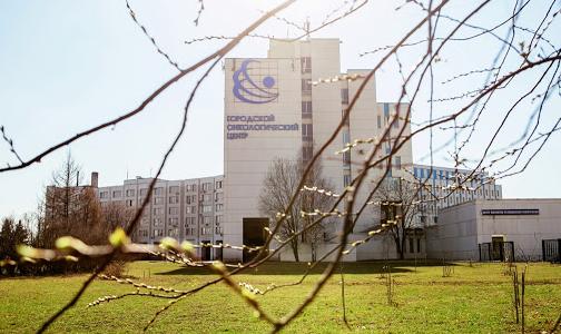 На базе петербургского онкодиспансера могут создать отделение для онкопациентов с коронавирусом
