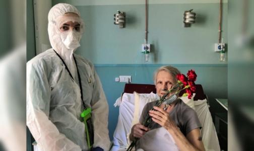 В больнице святого Георгия поздравили ветеранов с Днем Победы