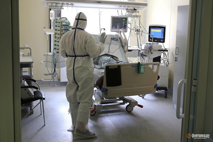 Мариинская больница