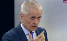 Геннадий Онищенко считает, что коронавирус «начал выдыхаться»