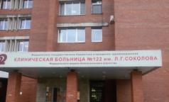 Федеральная больница становится многопрофильным COVID-стационаром для петербуржцев