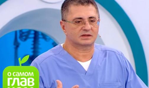 Россияне назвали врачей, которым доверяют. В топе - Александр Мясников и Елена Малышева