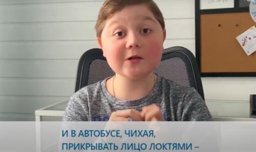 Маленькие пациенты Петербургского хосписа посвятили медикам стихотворение. Видео