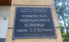Пожар в Боткинской больнице мог произойти из-за непотушенной сигареты