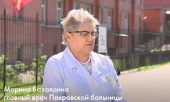 Как получить звание Героя Труда России, не соблюдая требования Роспотребнадзора в условиях пандемии