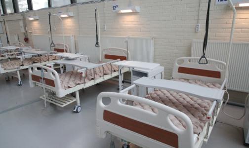Из временного госпиталя в «Ленэкспо» вывезли всех пациентов