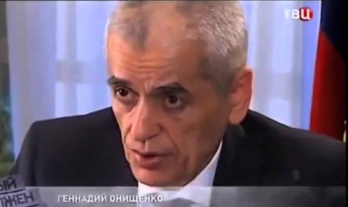Онищенко раскритиковал врачей, которые говорят о «волнах» коронавируса