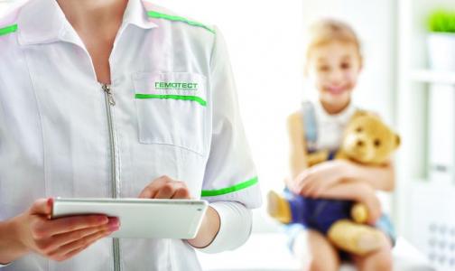 Анализы для детской медкарты – будут готовы быстро