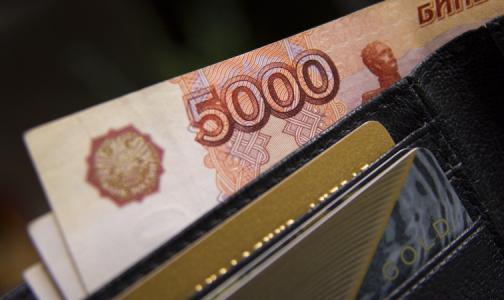 Терапевта поликлиники в Пушкине оштрафовали на 25 тысяч за нарушение санэпид правил в пандемию
