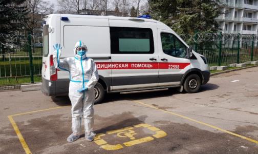За первые сутки работы пансионат «Заря» принял 26 пациентов с коронавирусом или подозрением на него