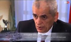Онищенко раскритиковал российские власти за «избыточные» коронавирусные ограничения
