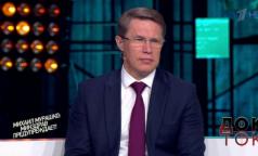 Михаил Мурашко назвал лайфхак, который поможет стать главой Минздрава