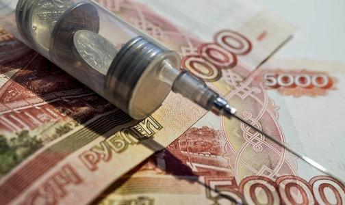 Улумбекова: Федералам не надо будет клянчить деньги за пролеченных пациентов у территориальных фондов ОМС