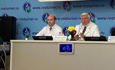 Министр здравоохранения представляет: в НМИЦ им. Турнера — новый директор и президент