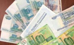 Система ОМС в России «дефектна»: в нее взяли самое дорогое из страховой модели и самое рисковое - из бюджетной