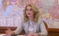 Голикова: Государство теперь будет финансировать лечение СМА у детей