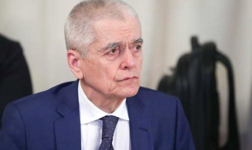 Геннадий Онищенко: Детские сады надо закрывать на карантин. Но не все