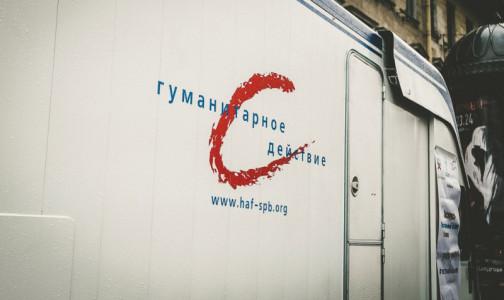 В Петербурге заработал еще один мобильный пункт для экспресс-тестирования на ВИЧ