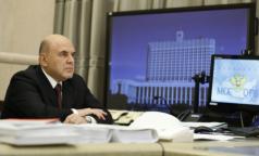 Мишустин выделил еще 26 млрд рублей на спецвыплаты медикам