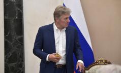 Песков обещает: Производители вакцин сначала обеспечат россиян, а потом - зарубежных партнеров