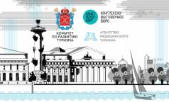 Петербург  может стать флагманом медицинского туризма