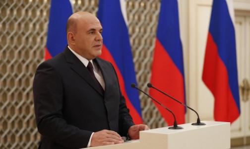 Глава правительства России поручил утвердить временные правила доставки в регионы вакцины от COVID-19