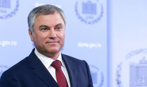 Володин: Пятеро депутатов Госдумы заболели COVID-19 повторно