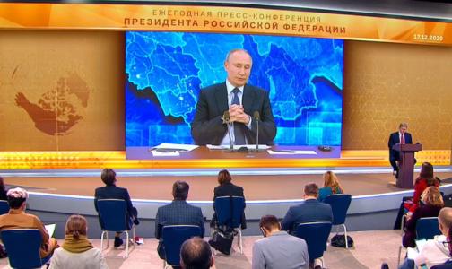 Путин: Пандемия показала, что российская система здравоохранения оказалась самой эффективной в мире