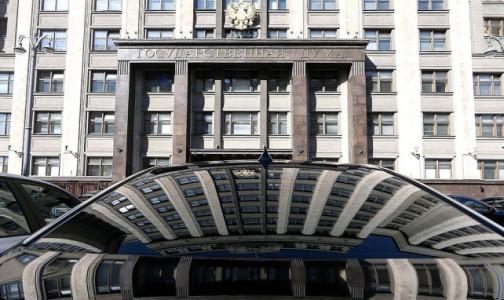 В российский парламент внесли законопроект о страховании медработников