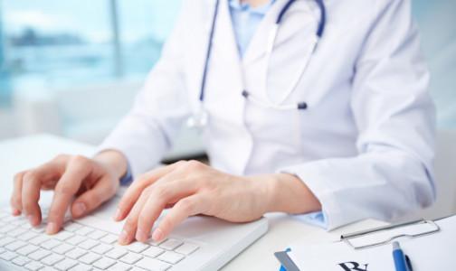 ОНФ проводит опрос среди медиков о нарушениях при начислении «коронавирусных» выплат. Результаты сообщат Путину